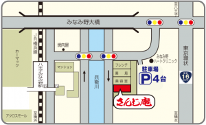 さんじ庵 MAP